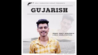 GUZARISH  |  Latest  Punjabi Song   |  Sandy Bhaganiya  | 2017