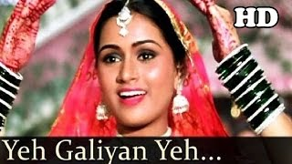 Ye Galiyan Ye Chaubara Yahan Full Video Song HD 1080p