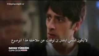 مسلسل تحمل يا قلبي الحلقة 9 مترجمة للعربية اعلان حصريا مشاهدة ممتعة الترجمة لي
