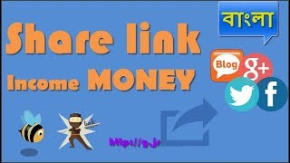 Earn Money Online by Sharing Links | Adfly Bangla Tutorial | Tech Times BD