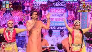 8 Sept 2017 | Roopesh Jain | Maa Padmavati Jagran | Jain Yuva Club | Namokaar Channel