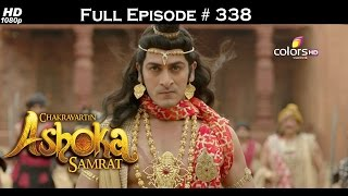 Chakravartin Ashoka Samrat - 16th May 2016 - चक्रवतीन अशोक सम्राट - Full Episode (HD)