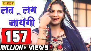 लत लग जायेगी || Sapna Chodhary New Haryanvi  Song || Bahadurgardh Gaushala