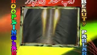 Beauty parlor   ROOP SINGHAR   Kabirwala,,,, Khanewal ,,, Multan