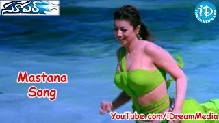 Mastana Song - Super Movie Songs - Nagarjuna - Anushka Shetty - Ayesha Takia