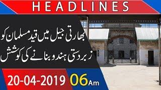 Headlines | 6:00 AM | 20 April 2019 | 92NewsHDUK
