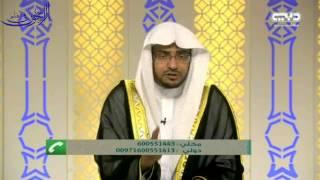 """برنامج """"الباقيات الصالحات"""" - الحلقة (42) بعنوان: """"الحج المبرور"""" - الشيخ صالح المغامسي"""