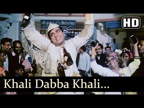 Xxx Mp4 Khaali Dabba Khaali Botal Mehmood Neel Kamal Hindi Song 3gp Sex