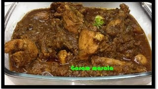 Kerala Style Chicken Curry by Garam Masala