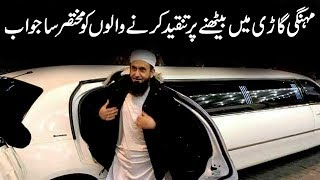 Reply to opponents about Molana Tariq Jameel