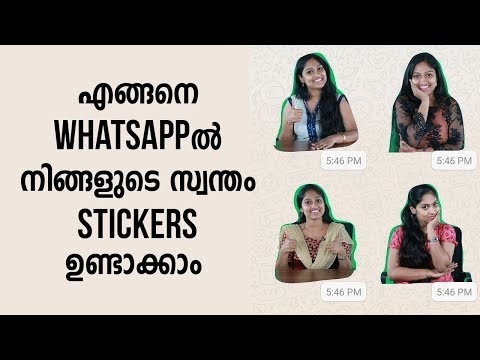 Xxx Mp4 How To Create Your Own Whatsapp Stickers Whatsapp Stickers 3gp Sex