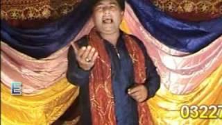 Ejaz Hussain Jaji----Shahi Chad k Mian