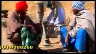 Mewati  film Mohabbat part 1 Meo News Tv