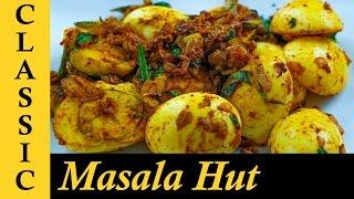 Egg Masala Fry / How to make Masala Egg Fry / Spicy Egg Roast