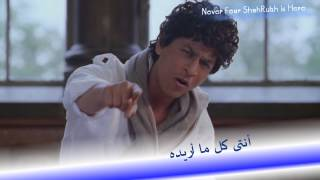 Ra One (Making) Part 3 _Dildaara_Arabic sub مترجم بالعربية ....