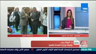 مصر في أسبوع - إغلاق 242 منشأة طبية مخالفة بمركز محافظة المنيا خلال 3 شهور