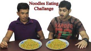 Noodles Etaiting Challange । Super Competetion । Food Challange.