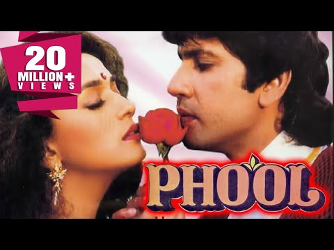 Xxx Mp4 Phool Madhuri Dixit Comedy Full Hindi Movie HD 1993 Kumar Gaurav 3gp Sex