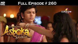 Chakravartin Ashoka Samrat - 25th January 2016 - चक्रवतीन अशोक सम्राट - Full Episode(HD)
