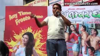 Dhurmus with Best Comedy|| Sitaram Kattel || धुर्मुसको कमेडी || Mazzako TV