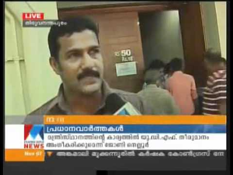 Xxx Mp4 Santhosh Pandit Krishnanum Radhayum At Trivandrum 3gp Sex