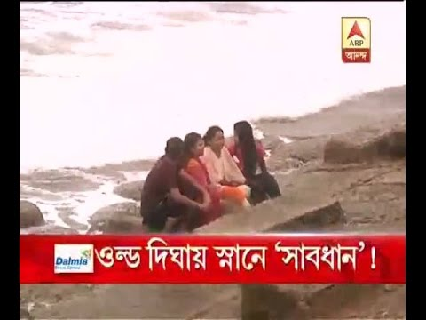 Be careful to take bath at Old Digha