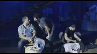 فيلم عربي مصري جديد لسنة 2016 تشويق و اثارة - بطولة مجموعة من النجوم HD