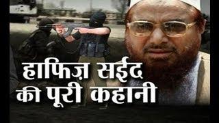 India Tv Special -