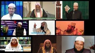 সবে বরাত সম্পর্কে শির্ষ ৯ আলেমের বক্তব্য Top 10 islamic scholar in bangladesh spech about sobe borat