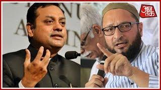 टक्कर   Sambit Patra vs Asaduddin Owaisi; कोर्ट से बाहर करार, हिन्दू-मुसलमान तैयार?