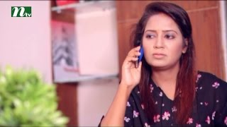 Bangla Natok - Shesh Bikeler Gan l Episode 48 l Mosharraf Karim, Tania, Saju l Drama & Telefilm