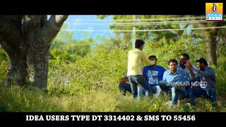 Belligge Gymmu Simple Aag Ond Love Story Feat. Rakshith Shetty,Swetha