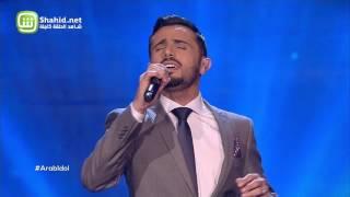 Arab Idol – العروض المباشرة – عمار محمد – مقدر والنبي أودعك