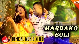 New Nepali Lok Pop Song 2016/2073 || MARDA KO BOLI - Ishwor Thapa (Official Video) Ft.Sami & Ashmita