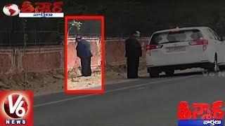 Rajasthan Health Minister Urinates in Public, photo goes viral | Jaipur | Teenmaar News | V6 News