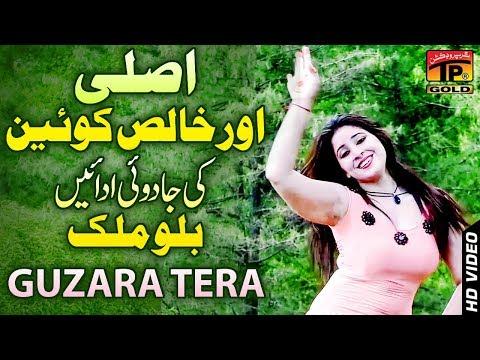 Xxx Mp4 Guzara Tera Soukha Hoda Aye Bilo Malik Latest Song 2018 Latest Punjabi And Saraiki 3gp Sex