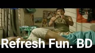 হাড় কিপ্টা মোশাররফ করিমের অবস্থা দেখুন!!! হাহাহাহা!!!!