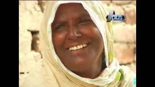 Haan Qabool Hai Epi 42 Part 1/4  Host : Farhana Masood