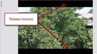 Как убрать черные полоски на видео в Sony Vegas Videos & Books