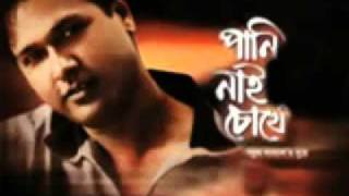 bangla music video Tumi maa asif
