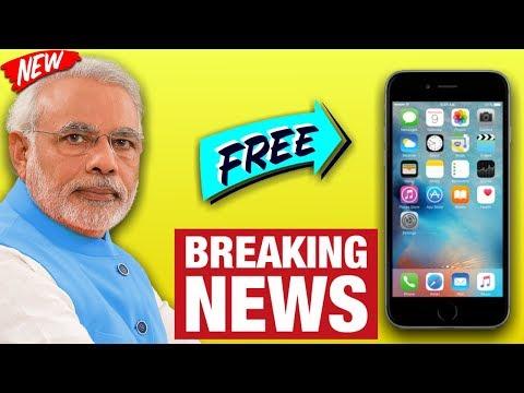 Xxx Mp4 50 Lakh Free Smartphone Govt Android Latest Scheme Sanchar Kranti Yojna 3gp Sex