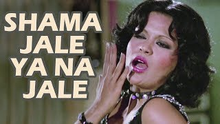 Shama Jale Ya Na Jale - Old Item Songs | Zeenat Aman | Lata Mangeshkar | Paapi