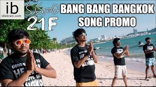 Kumari 21F Bang Bang Bangkok song promo - idlebrain.com