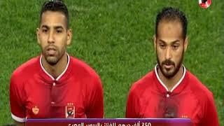 تعرف على اخبار الكرة المصرية 7-12-2017