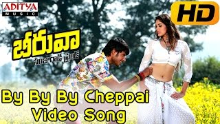By By By Cheppai Full Video Song - Beeruva Video Songs - Sandeep Kishan,Surabhi