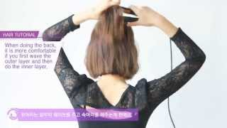 [English subtitles][korean hair] Sexy volume wave