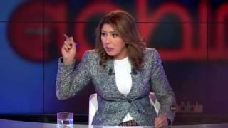 اخطر برنامج ههههه ختنا عطااات العصييير لراقصة نور .....قناة مغربية جديدة في رمضان