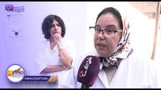 """بعد إعفائها.. الطبيبة الرئيسية  للمركز الصحي """"لافيليت"""" فكازا تخرج عن صمتها وتكشف حقائق خطيرة"""