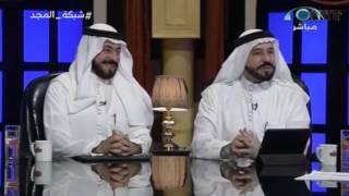 من هم الحلفاء الحقيقيين للسعودية