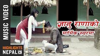 Harek Barsh Jastai Feri Tihar Aayo | New Nepali Tihar Song By Gyanu Rana, Janki Kunwar, Roman